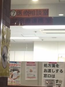 IMG_0936