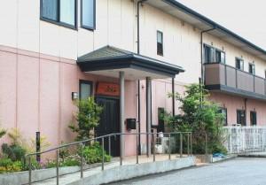 ニチイケアセンター大阪加島 認知症対応型共同生活介護