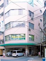 グリーンハウス日本橋